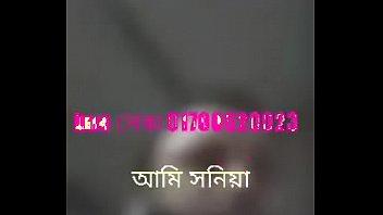 banglar hojur ar imo te kaj fresh proman 01700620023