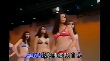 taiwan sexy lingerie(6)